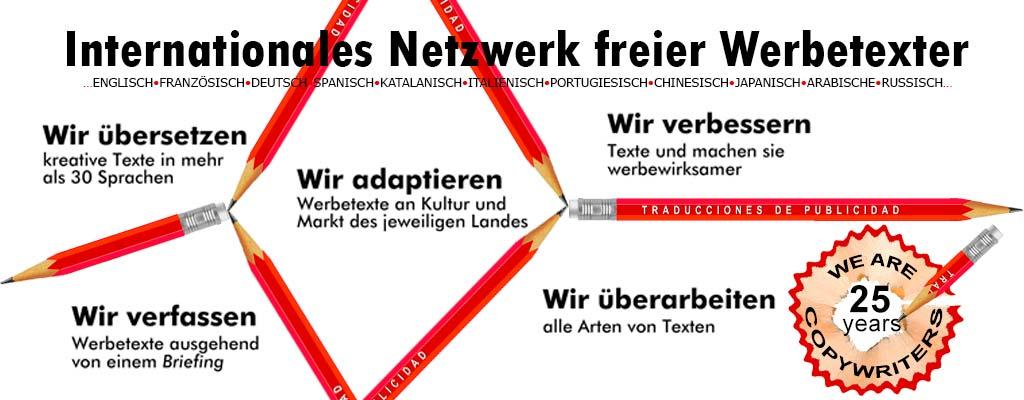 Traducciones de Publicidad